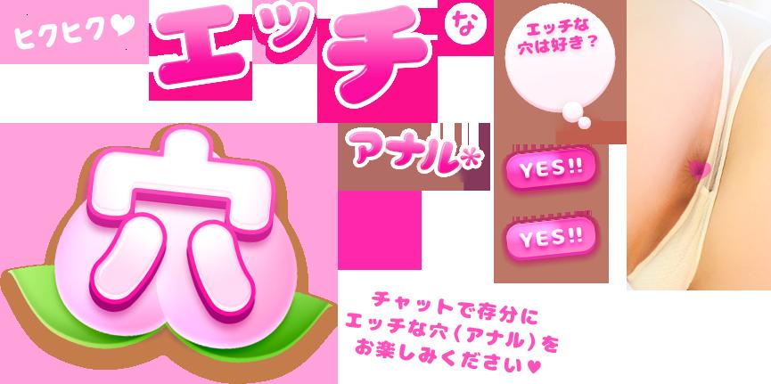 アナルが大好き!!