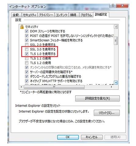 image::SSL.jpg