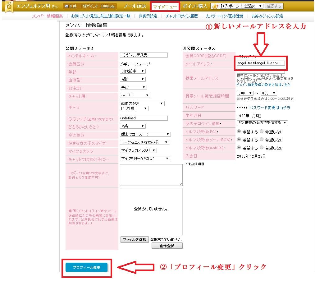 image::mailaddress.jpg