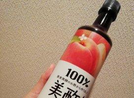 ハマってるフルーツ酢⸜(* ॑꒳ ॑*  )&…