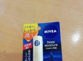 最近唇が荒れるので高保湿のリップ買ってみました〜効果…