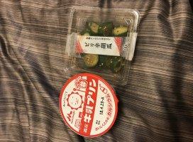おはよー( ^ω^ )昨日の夜に食べたご飯だょーん🍚少ない…