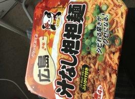 し・る・な・し・担々麺♪担々麺ちゃんダァー好きだ^_^カップ麺…