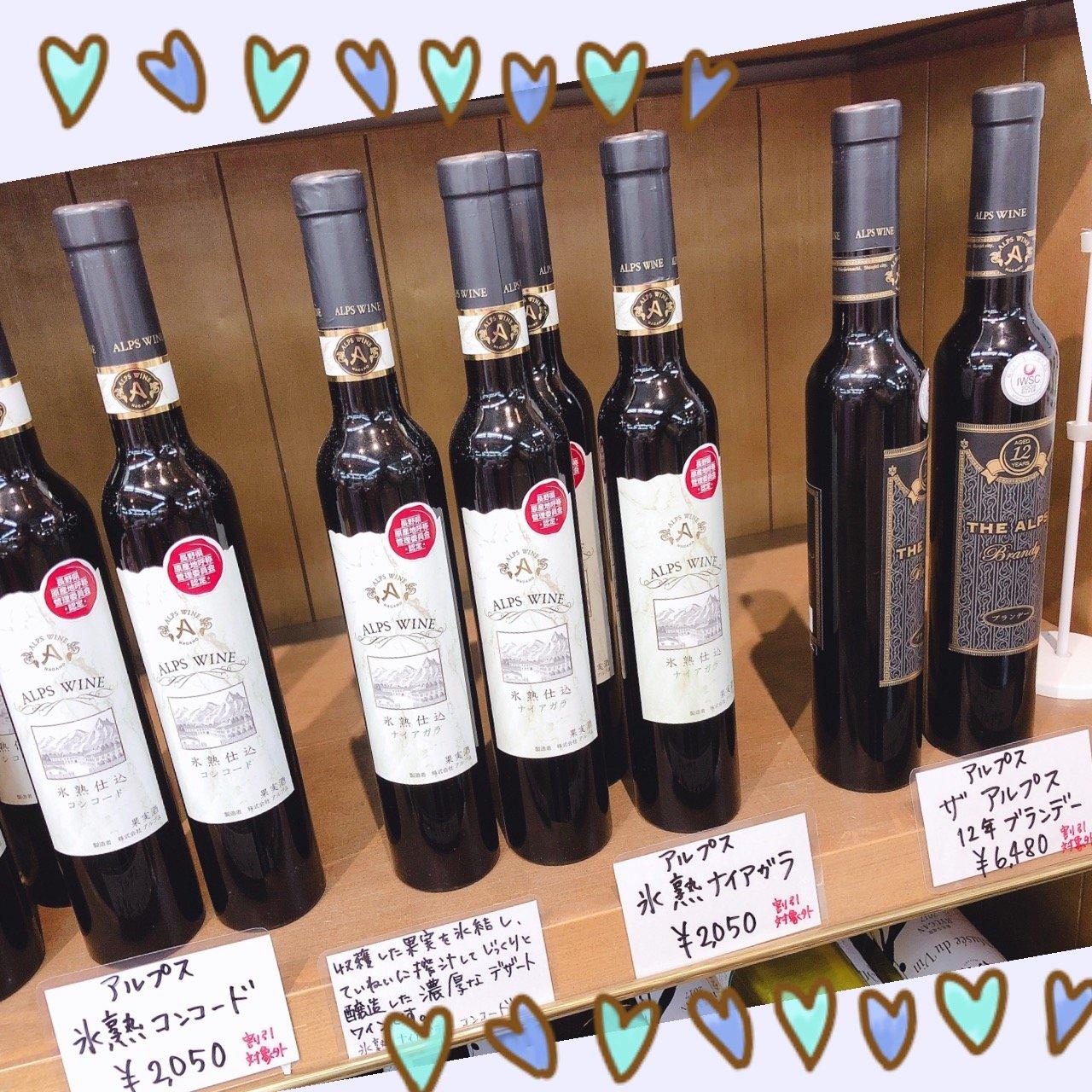 先日出かけた先で、気になるワインを発見〜♡細いボトルが…