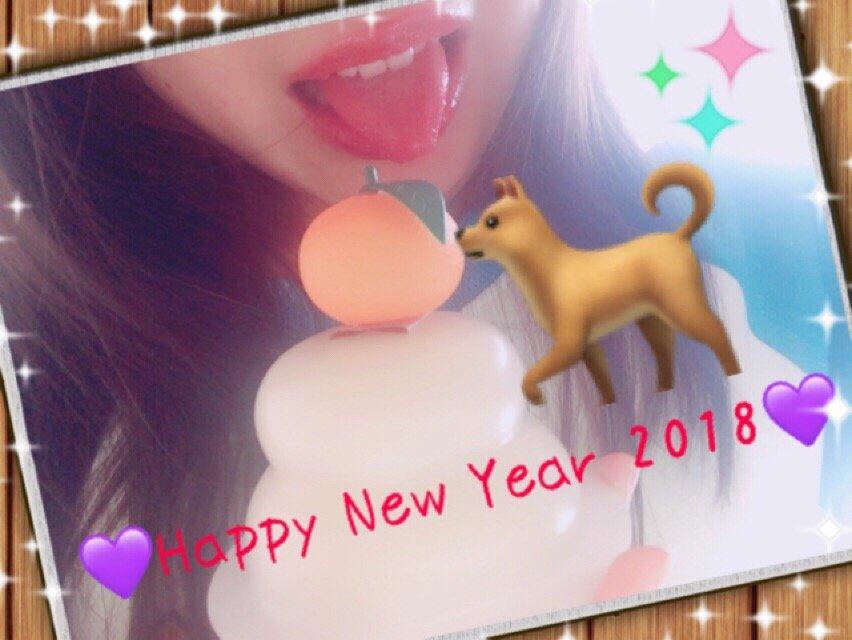 こんにちは〜〜新年、あけオメコとよろです💞///今日は…