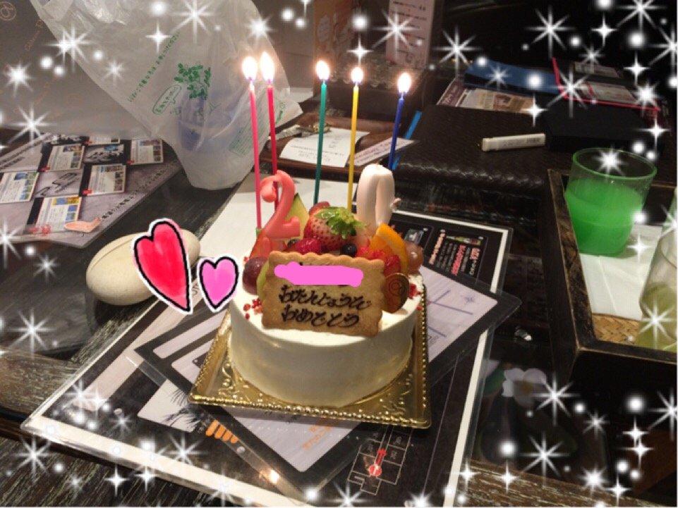 こんばんは〜〜🌟今日は20歳の誕生日を祝ってもらったよ…
