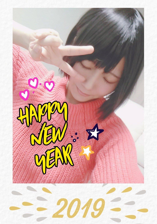 ★謹賀新年★本年も宜しくお願い致します。皆様が素敵な一年にな…