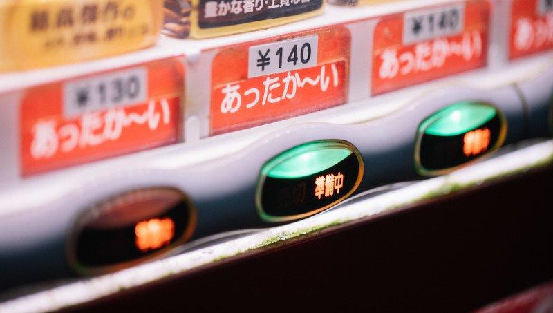 あったか〜い飲み物を飲むと、ほっこりする(*´꒳`*)゚*.・…