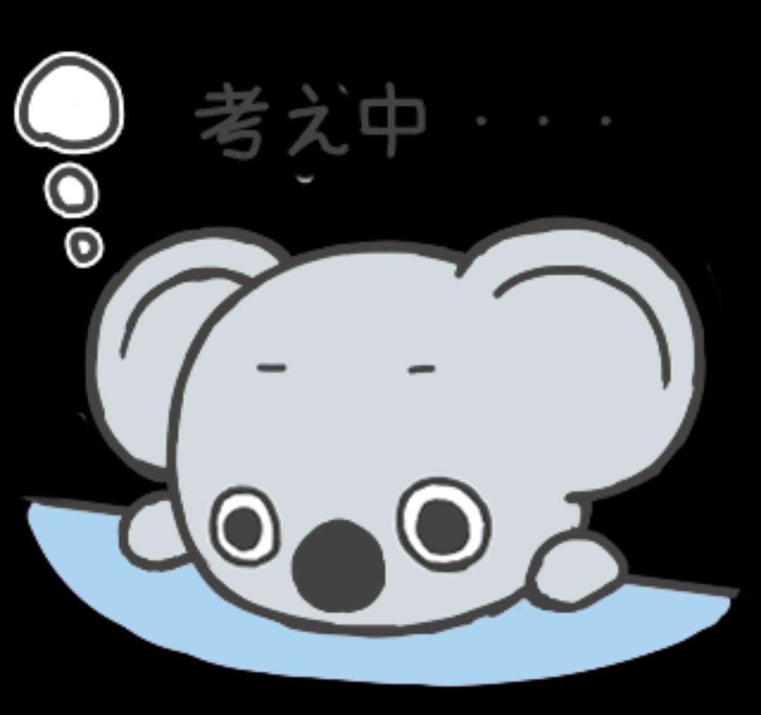 夜だから眠たいのは当たり前…今ね、そんな感じ。ムラムラハンパ…