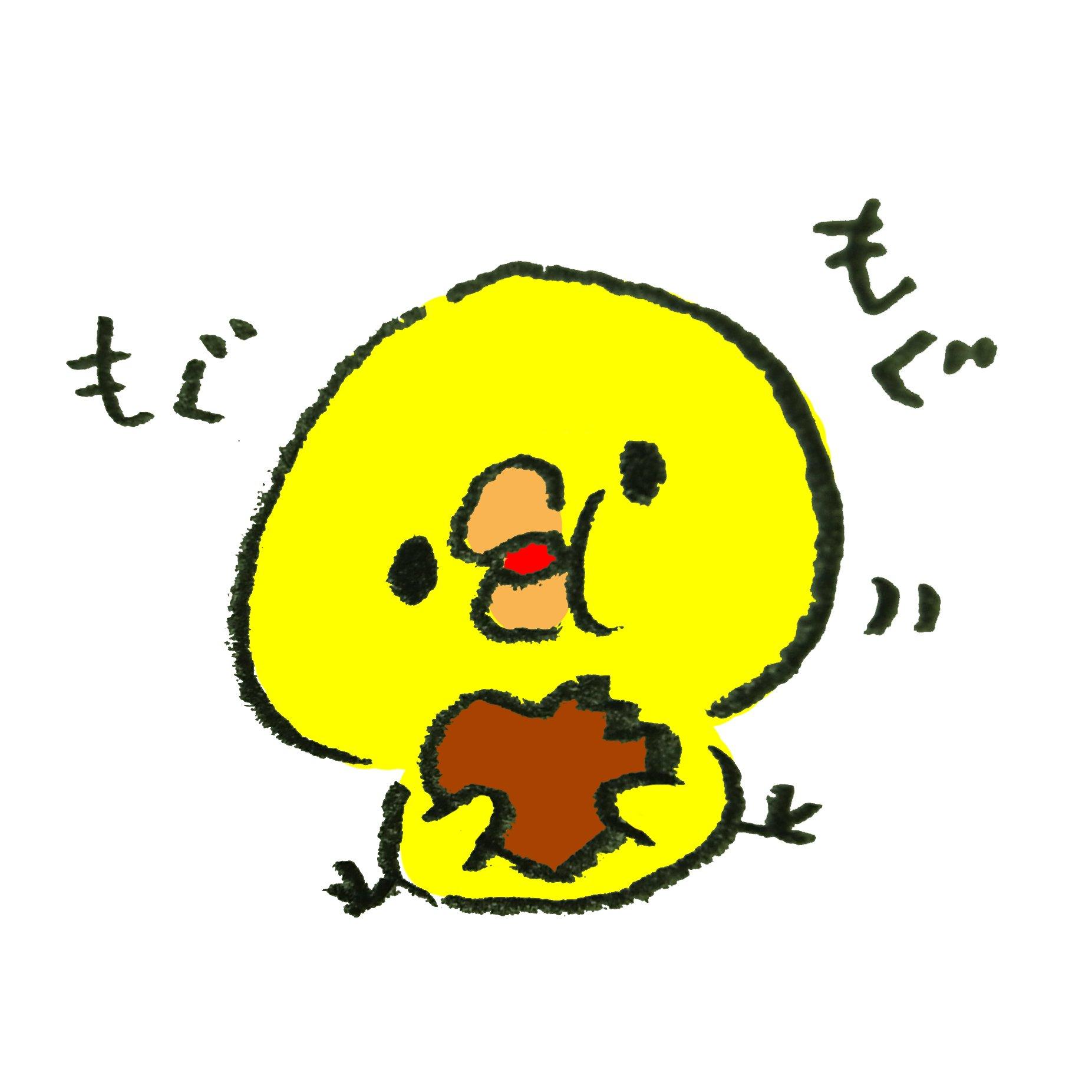 来週14日はバレンタインデー!いっぱい生チョコ食べたい♡…