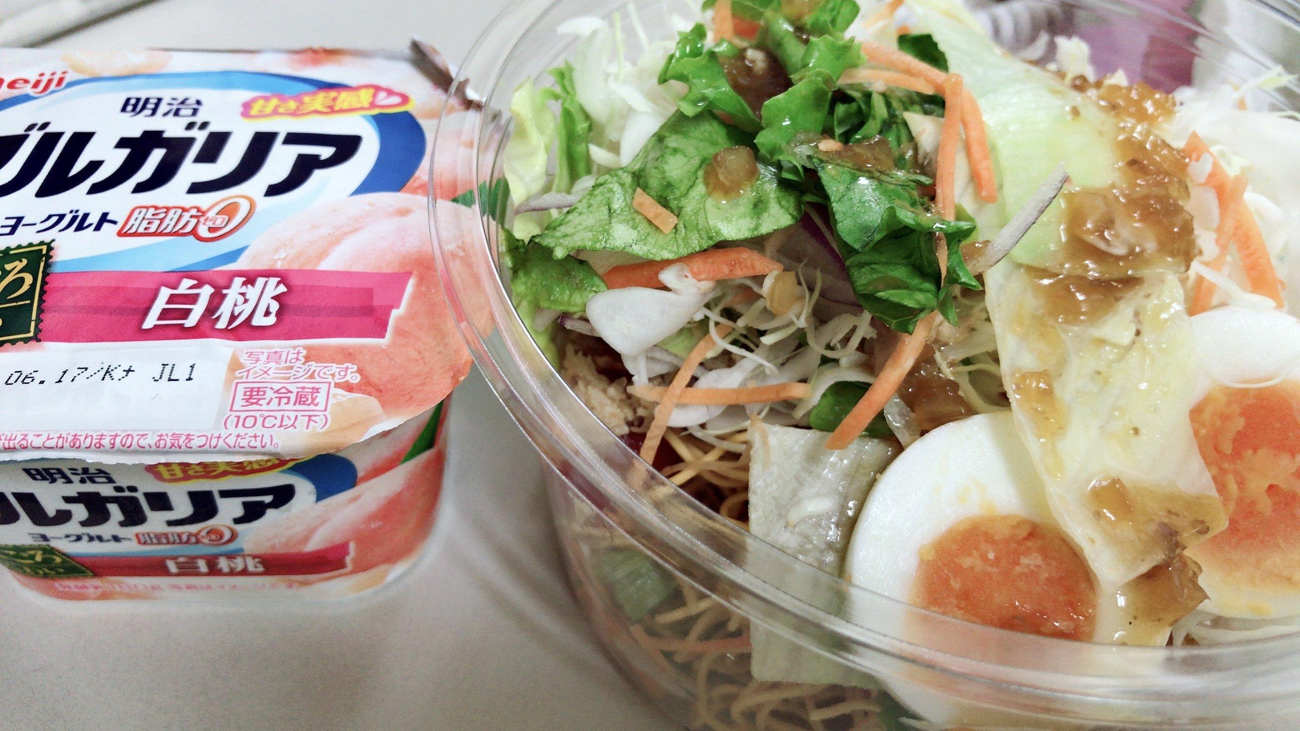 今日のランチ(´艸`*)パリパリ麺サラダとヨーグルト脂肪ゼロ^ - …