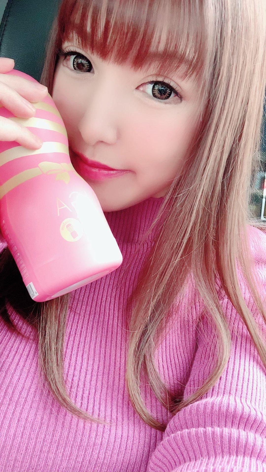 中国女子小学生エロチャット