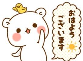 おはようございます(*´▽`*)ノ))おやすみなさい(`・ω・´)ノまた(…