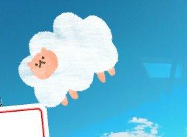 今日はすごい空がキレイキレイ