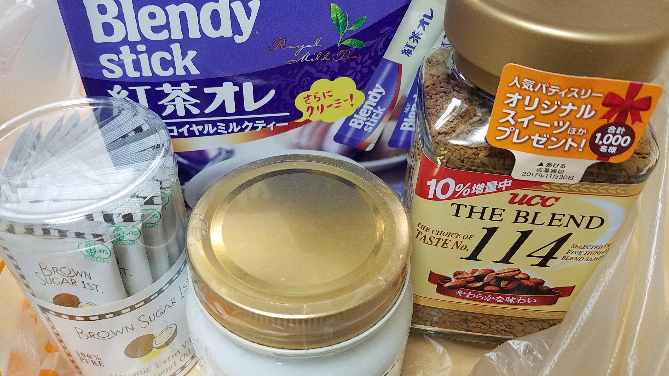 朝のcoffee timeが恋しくなってきたので、スーパーに買い物に行…