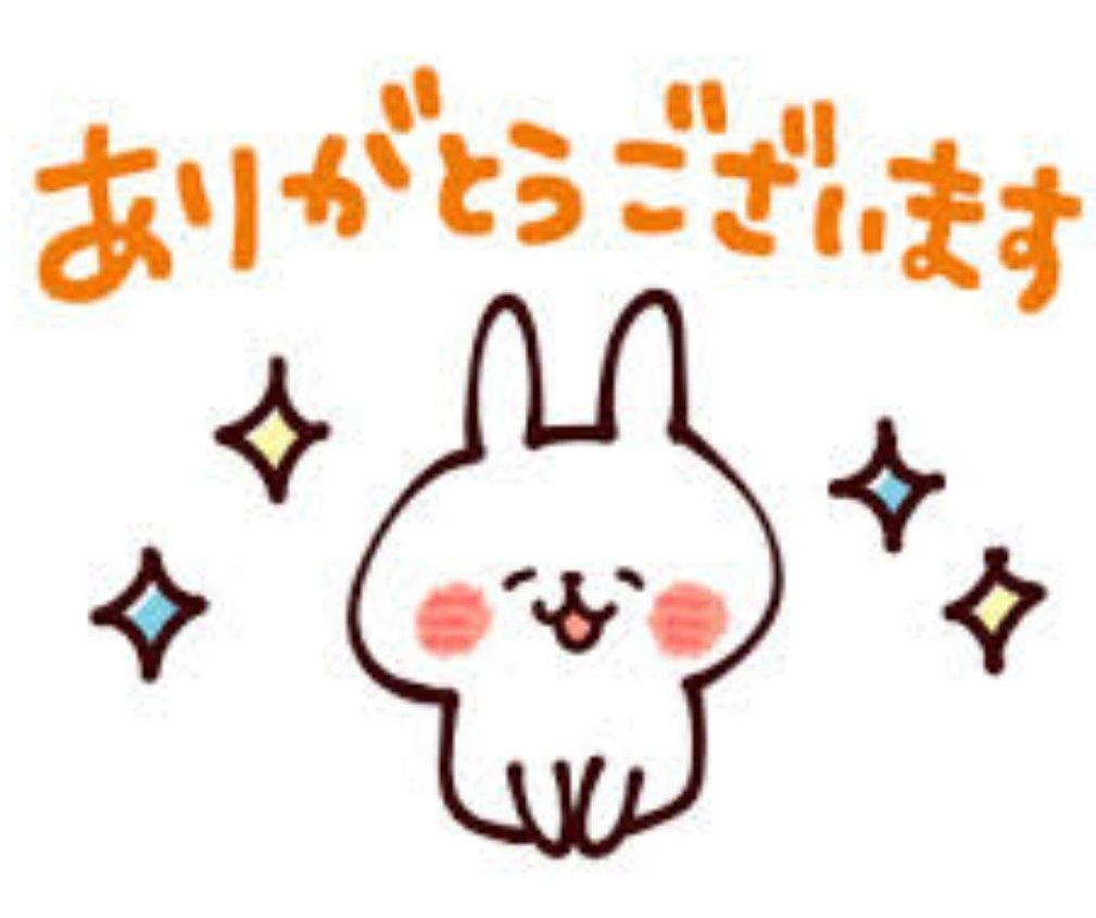 今日は素敵な時間をありがとうございました(*´ー`)ノ心愛も少し…