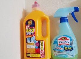 お掃除終了v(・∀・*)