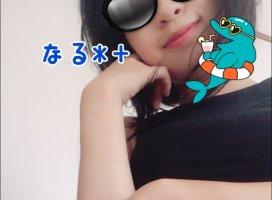 なる*+ちゃんのツイート
