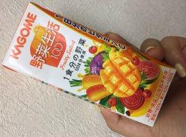 朝からはこれ♬野菜ジュースの中で一番すき//