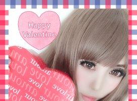今年もバレンタインがやってきましたね(*^ω^*)今年も友達にしか…
