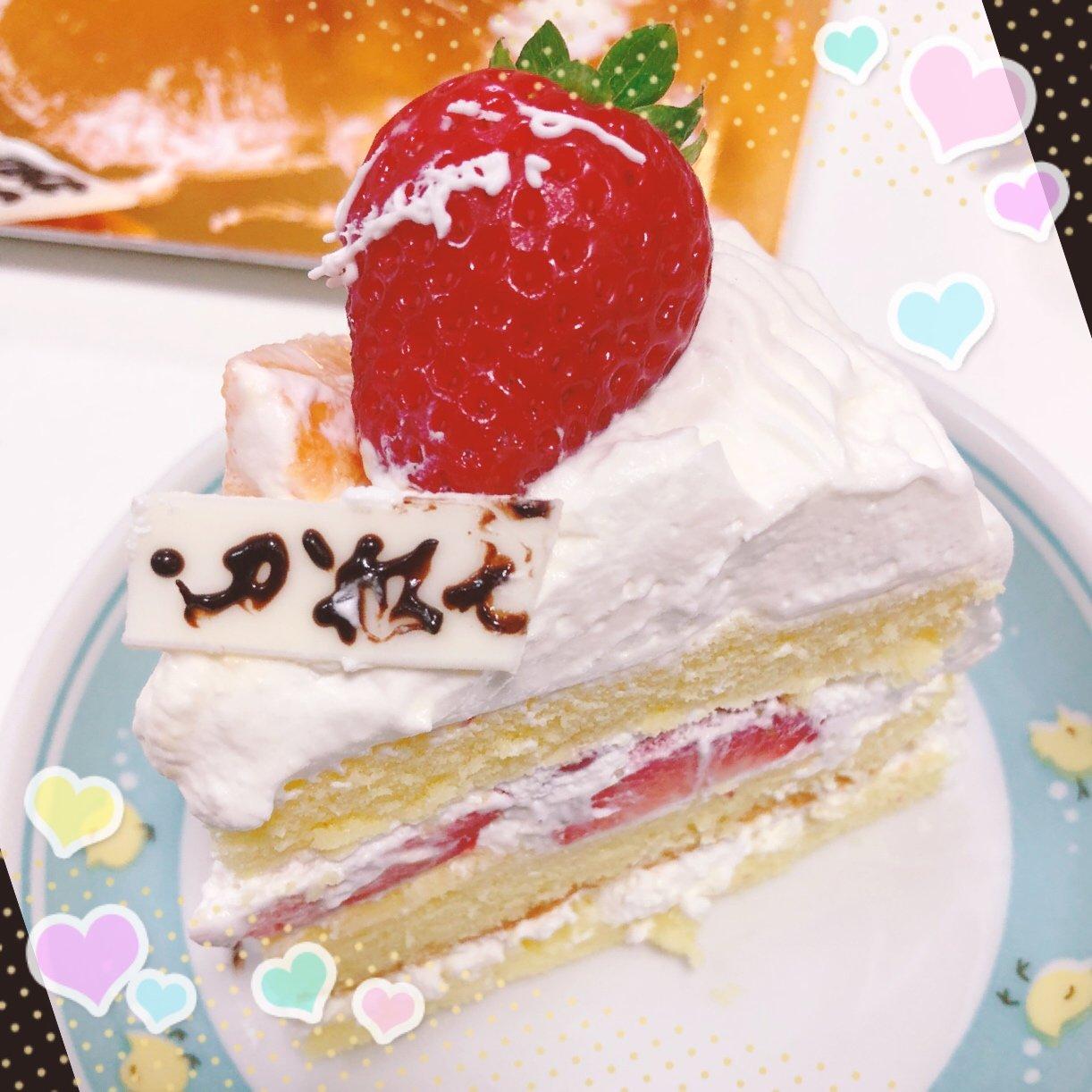 こんにちは☆実はこのまえお誕生日で、お祝いしてもらったんです…