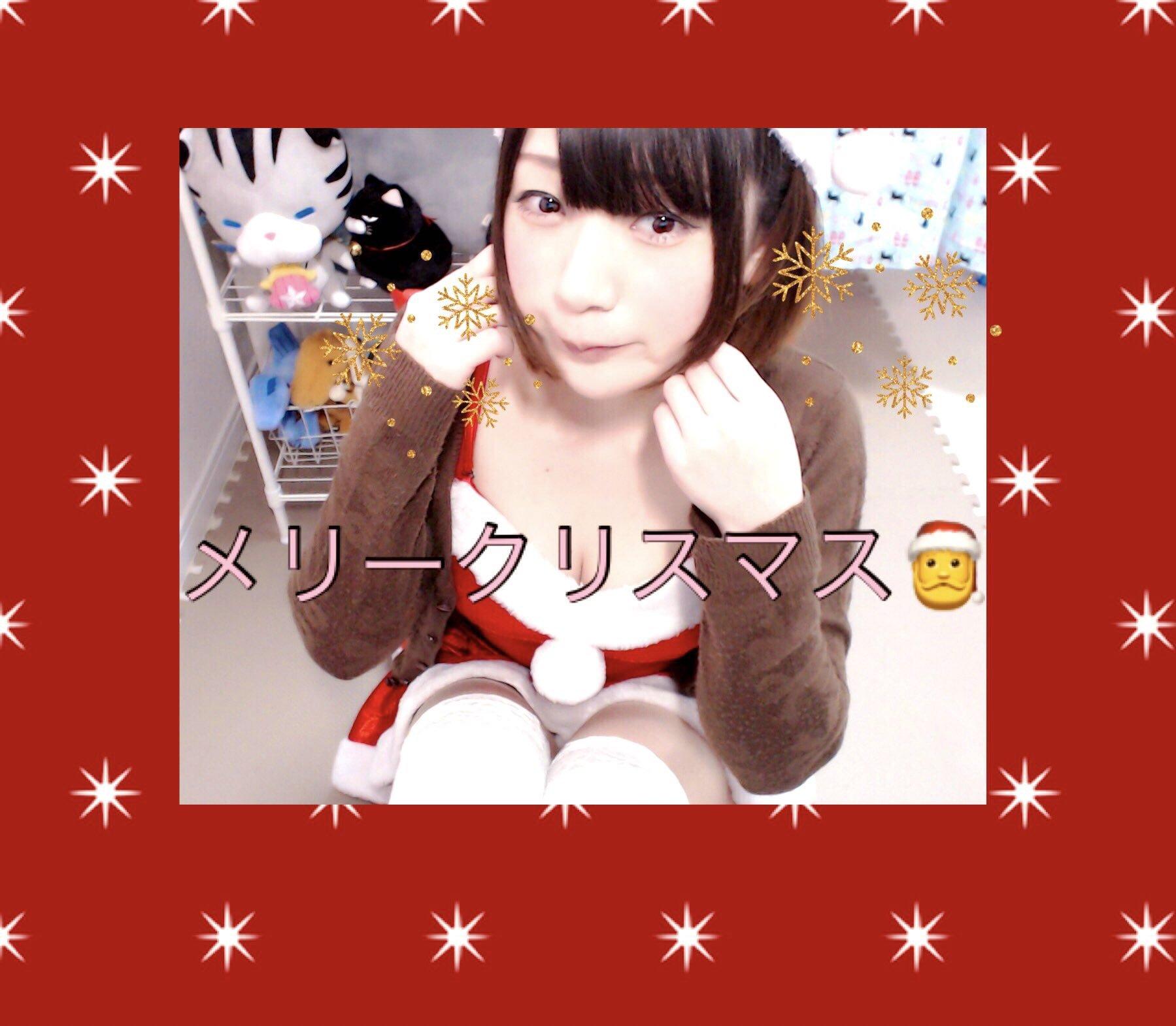 メリークリスマス★今年はトナカイみたいなサンタでした!