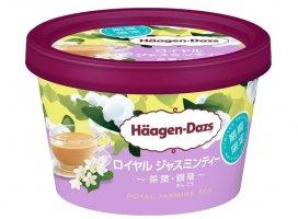 ハーゲンダッツ〜💗😍💭新発売らしい…
