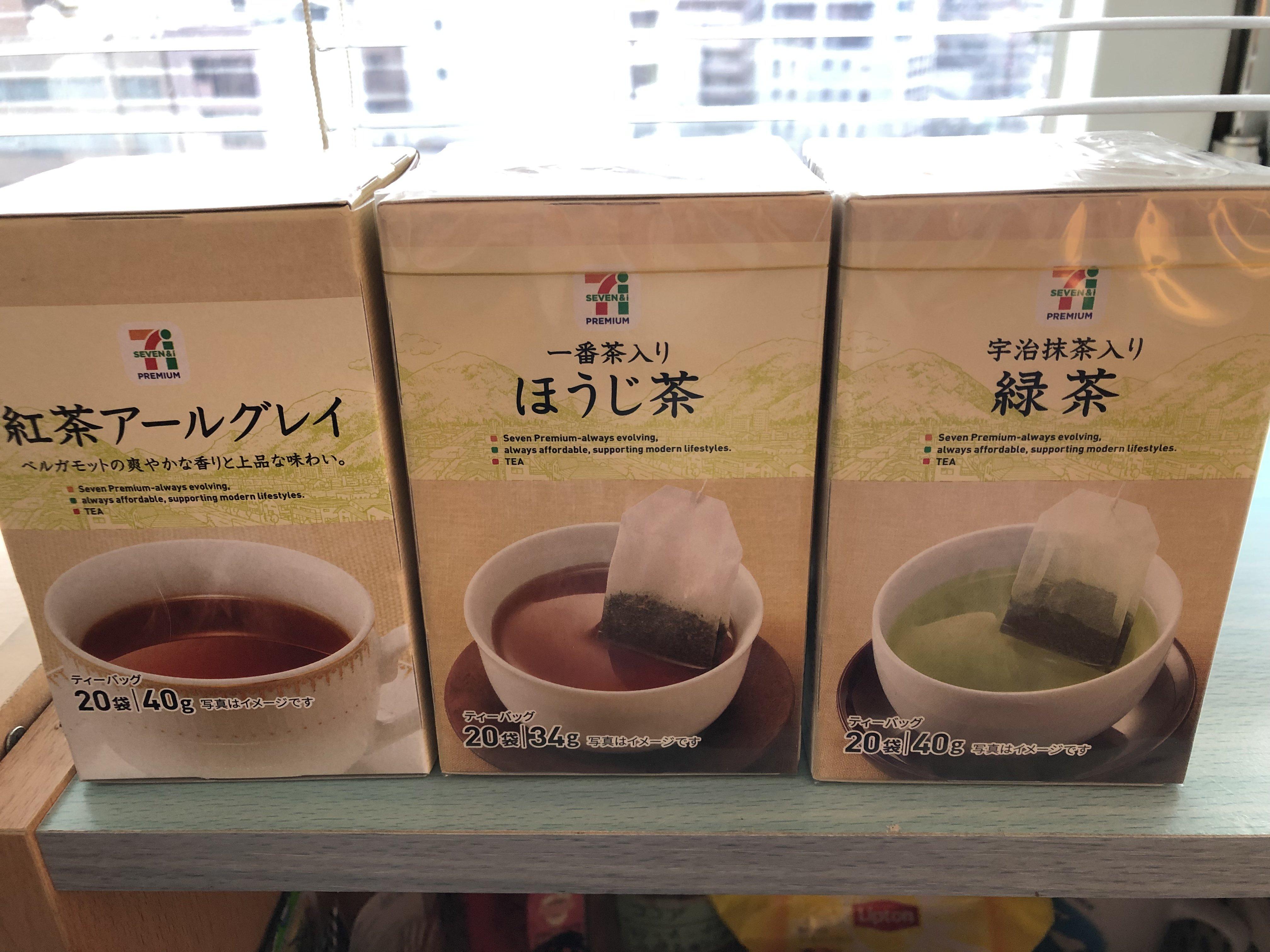 昨日差し入れで事務所にお茶が3種類届きました!ありがとうござ…