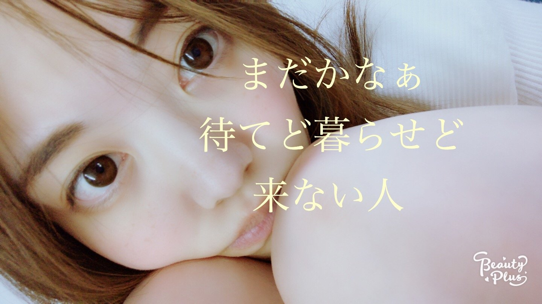 なんか乙女みたいやん…(^_^;