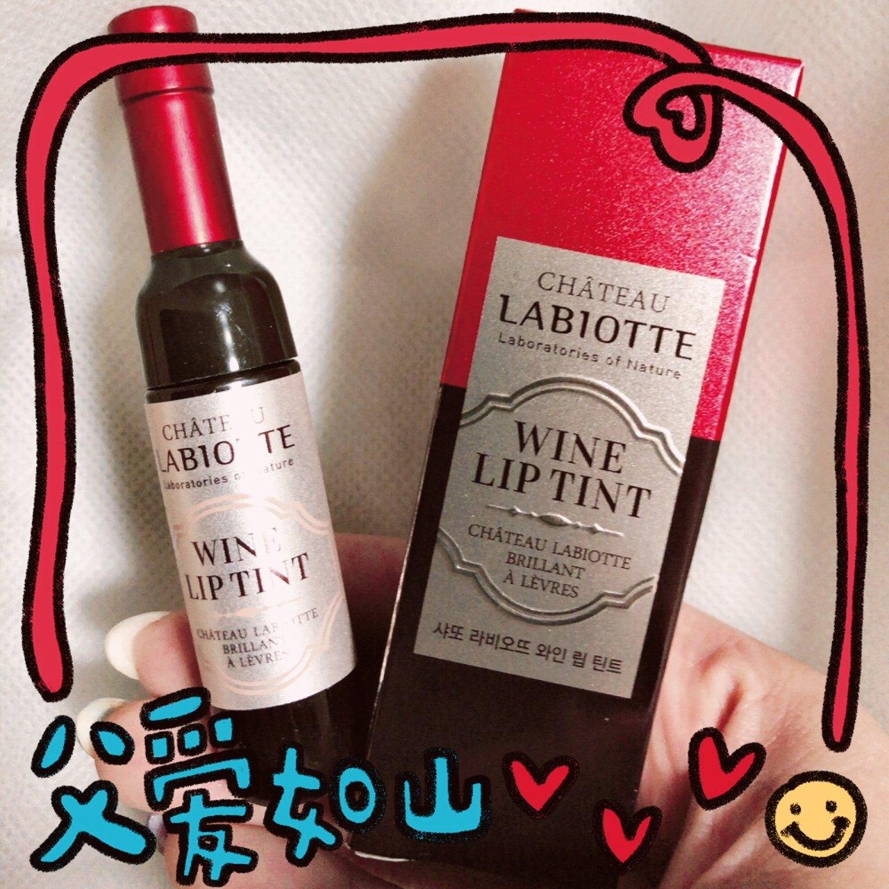 見た目が可愛くて買ったリップ♪ワインの形に一目惚れ(*´ω`*)近…