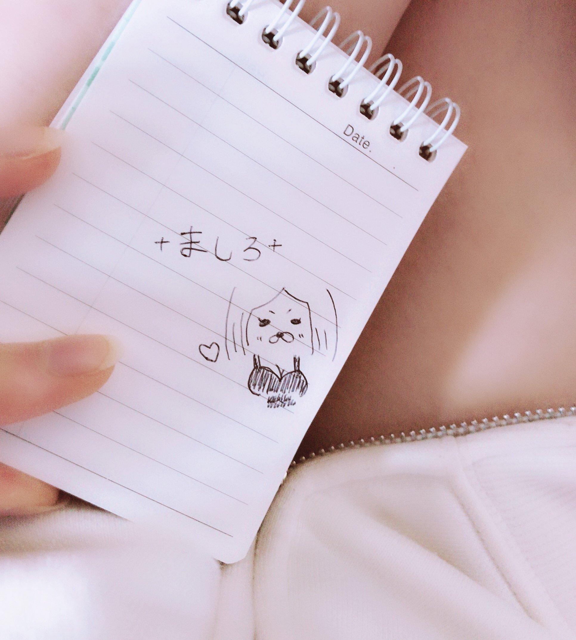 おはようございます★お手紙企画が始まるみたいですね✎*。…