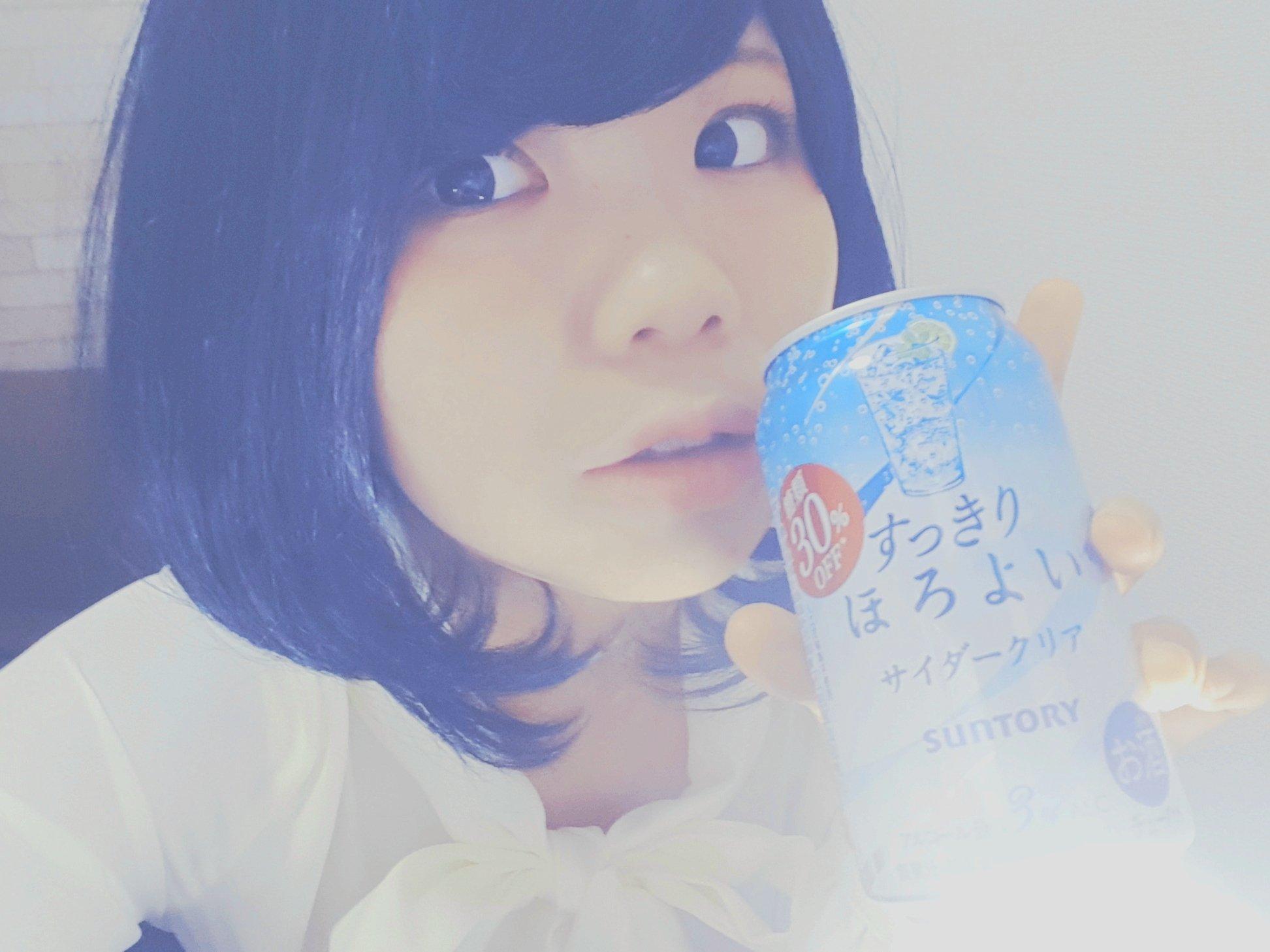 今日はお酒買ってしまった…‼日本酒が好きなんだけど、こ…