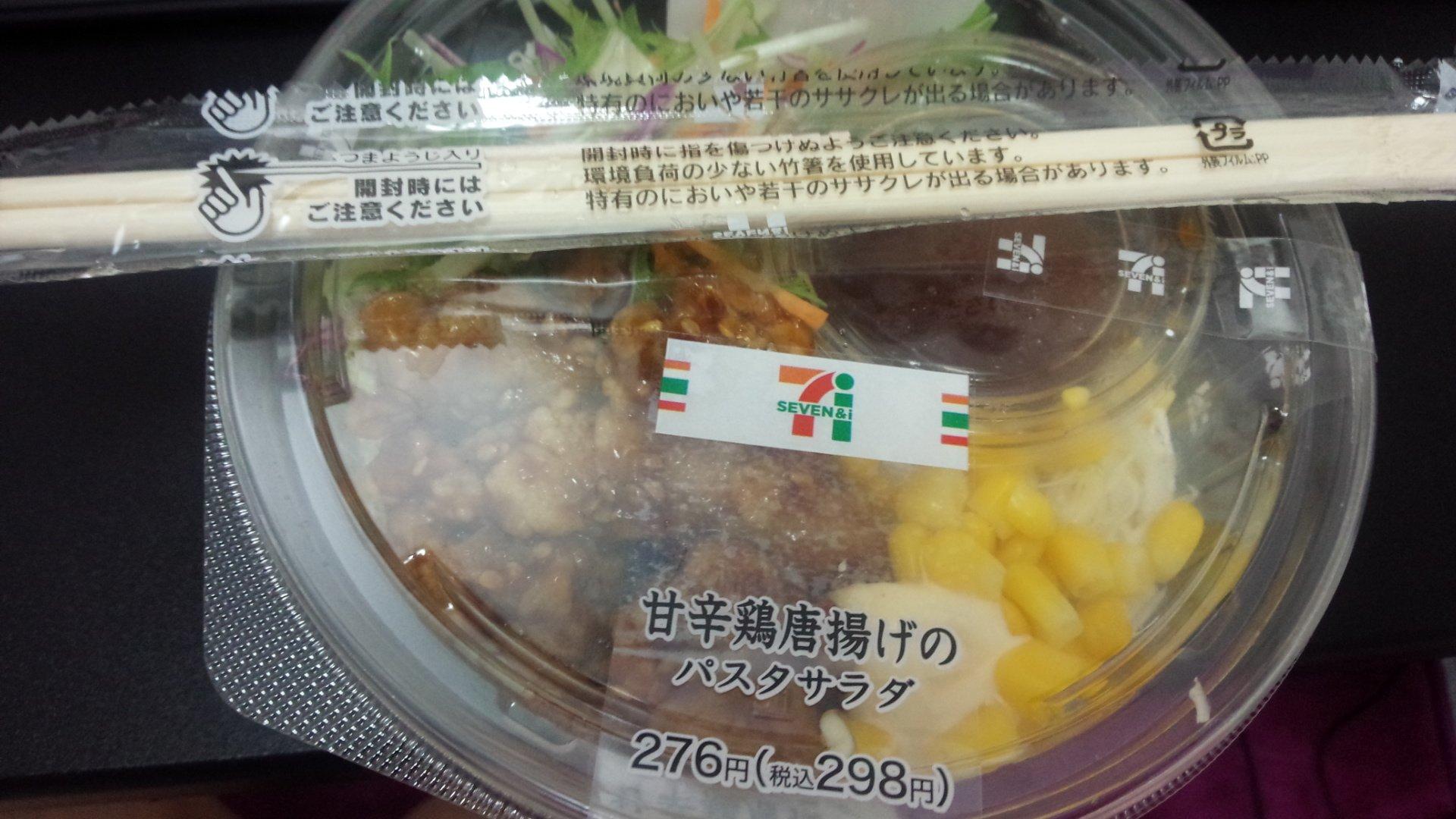 遅めのお昼ご飯なう!今日はセブンのパスタサラダ!鳥の唐揚げ…