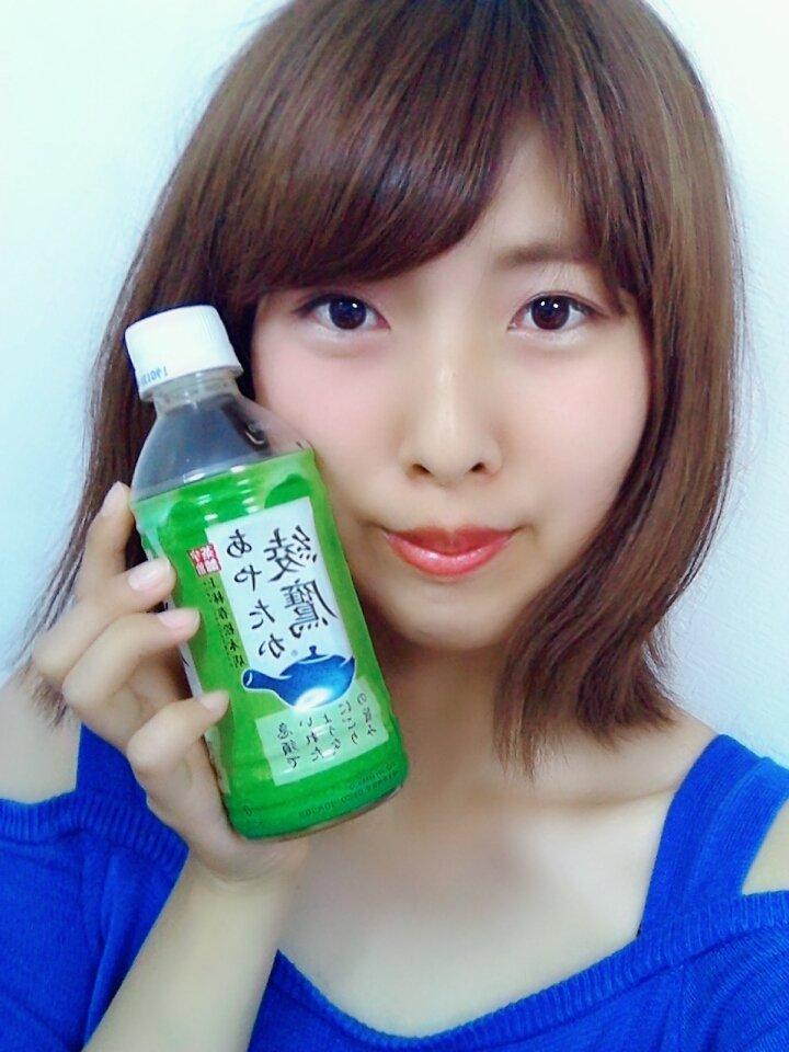 こんにちは~最近綾鷹にハマって飲んでます(笑)