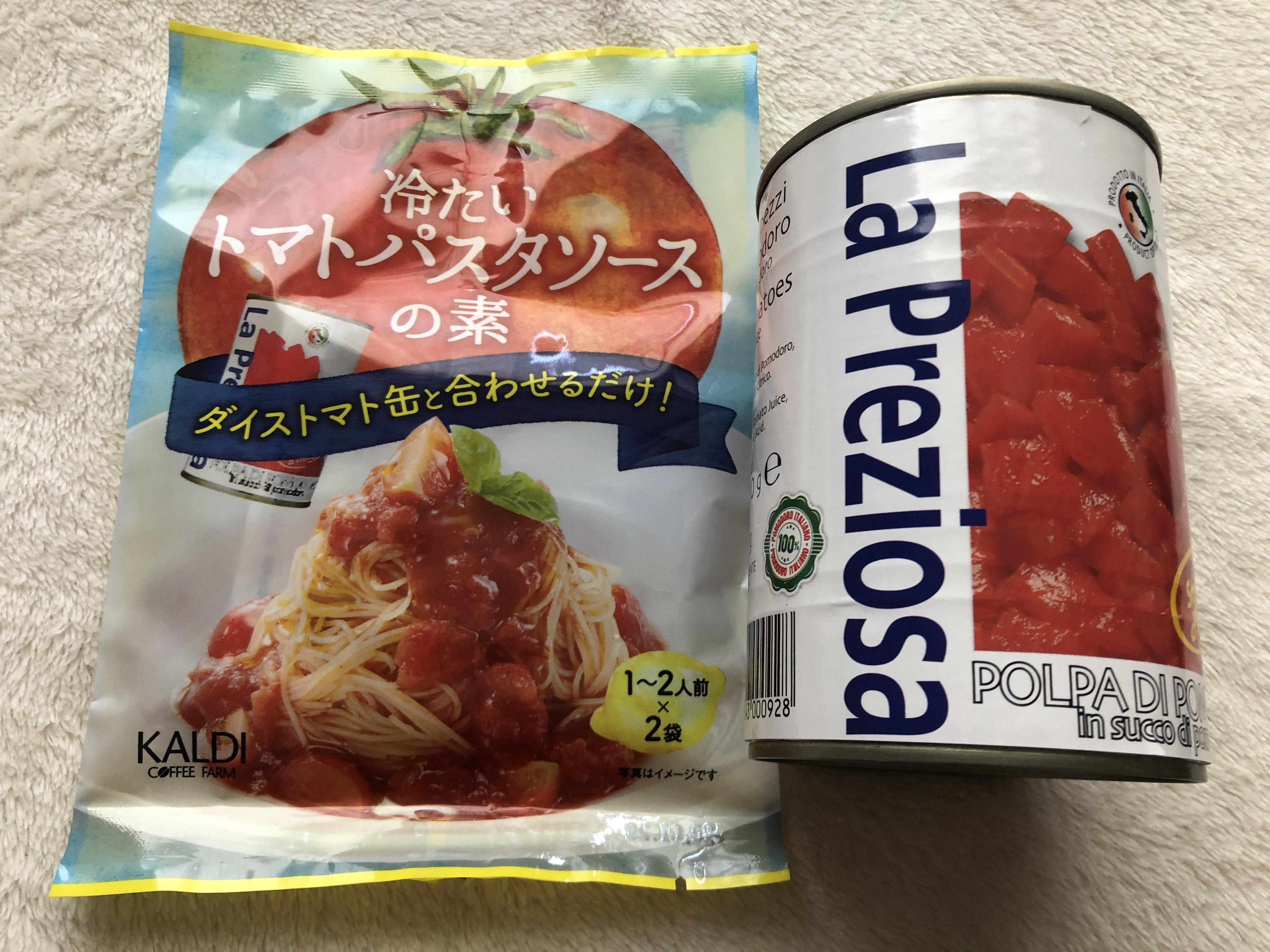 今日はトマトパスタだよん♪トマトのリコピンは老化防止なんだっ…