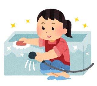 家族でじゃんけん大会!!負けた人は、お風呂の掃除。はい。負…
