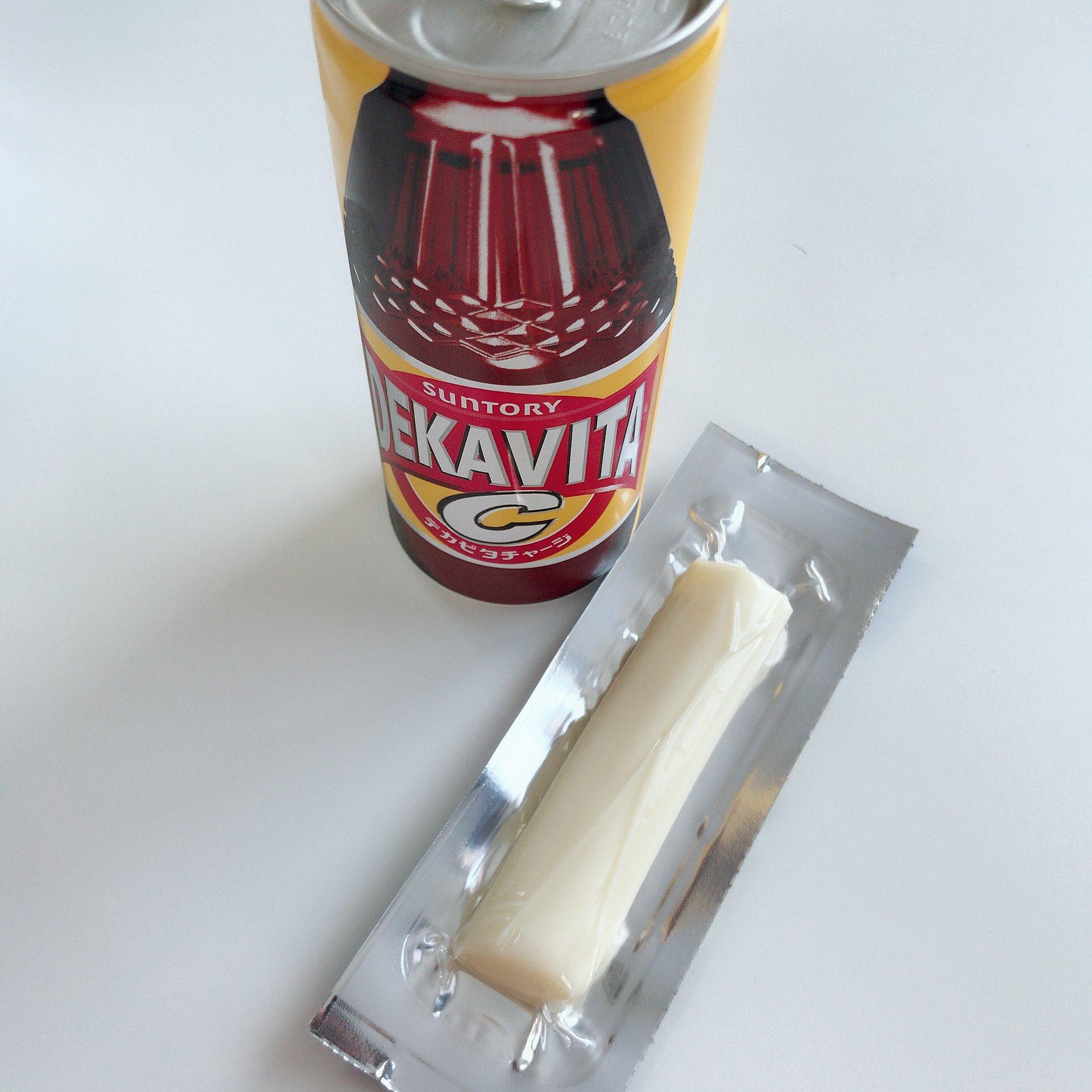 今日のおやつ!このチーズの塩気と食感が大好き〜〜〜(*ω*)細か…