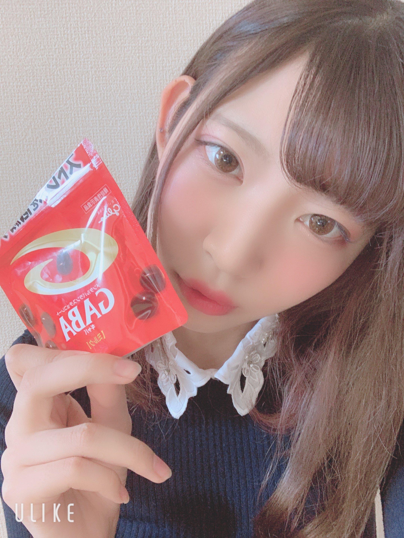 麻衣☆まいちゃんのツイート