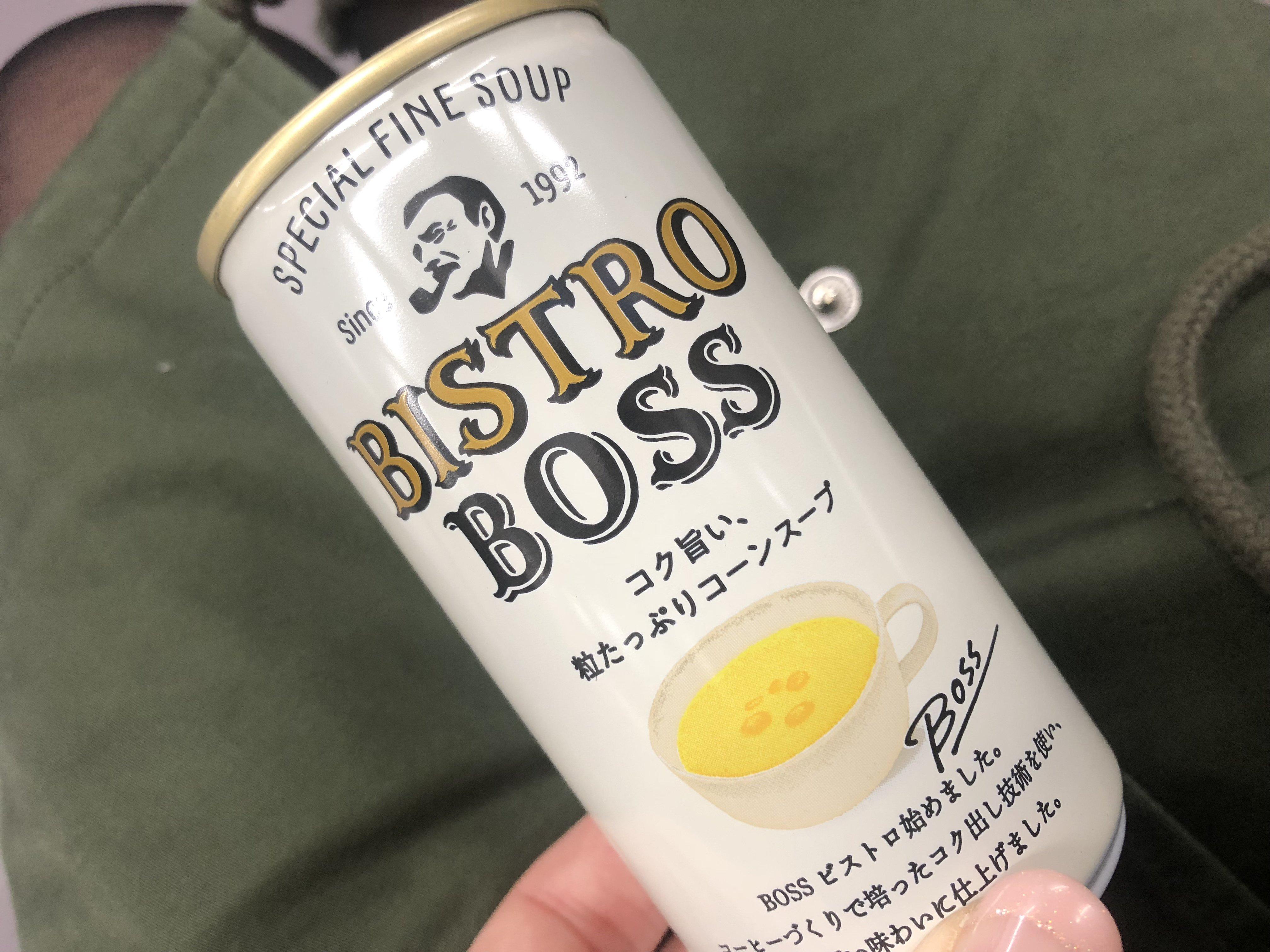 こんばんは、ほのかです(*´∀`*)コーヒーで有名なボスにもコー…