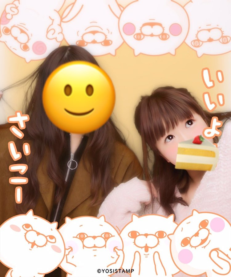 こんばんは、千叶です♡最近友だちと撮ったプリクラ〜!!…