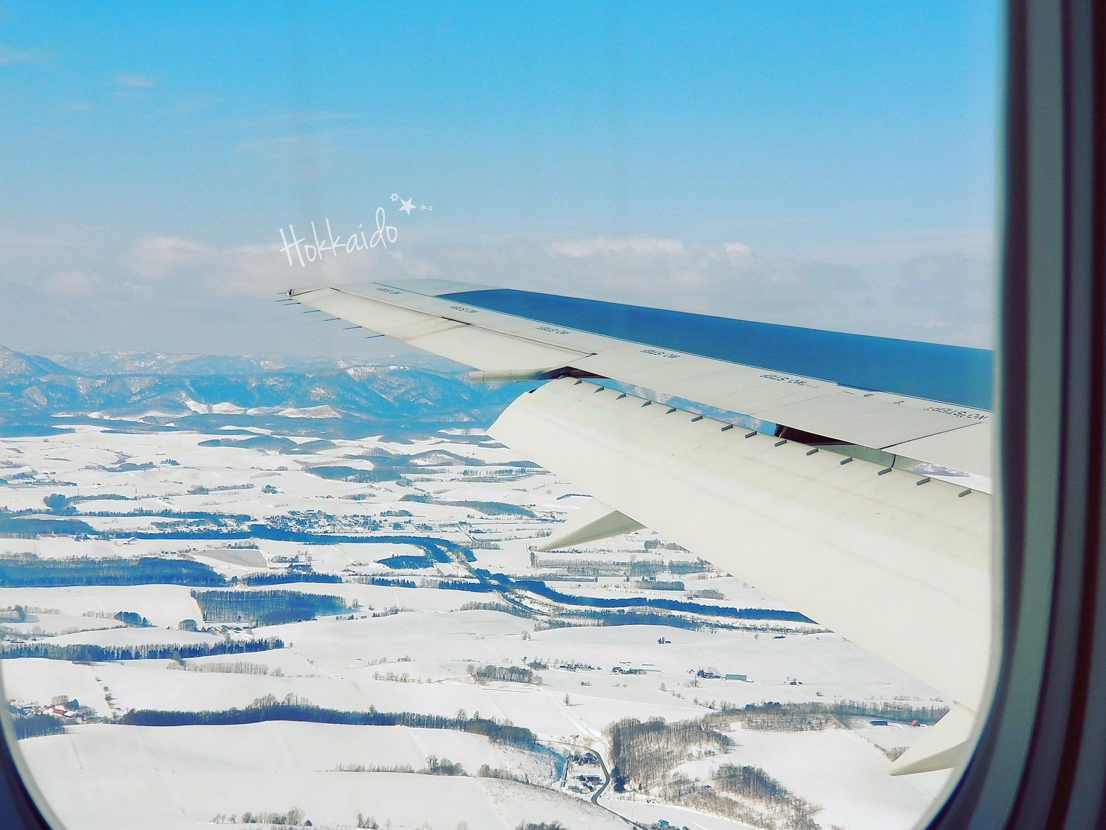 こんにちは!ゆきなです(*^^*)今週は友達と北海道旅行行ってま…