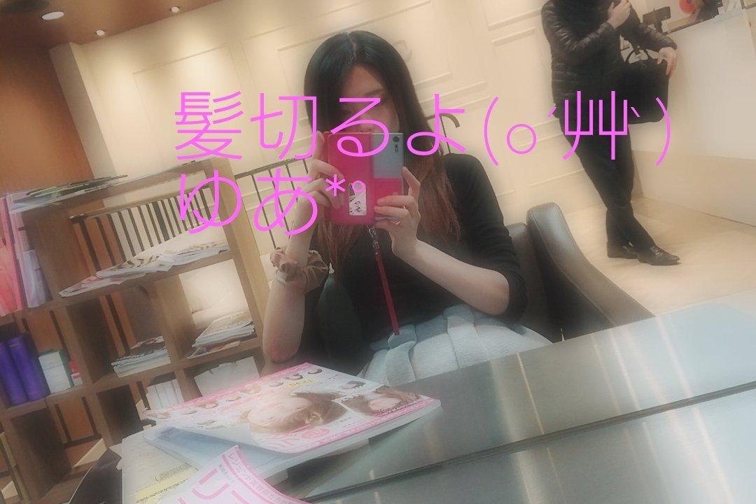 こんばんは!今週もお疲れ様です(*^^*)やっと髪の毛整えます!…