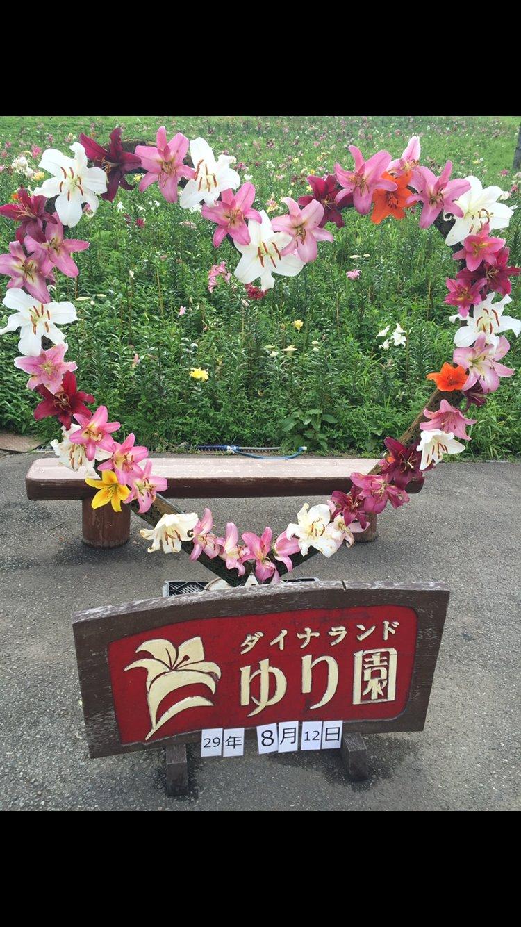 08/15のツイート画像