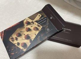 とある方から頂きました(*´꒳`*)チョコ大福!初めて食べ…