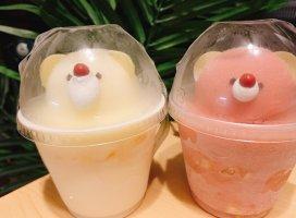 乾杯の日で当たったシロクマが届きました〜(*´ω`*)可愛い!!…