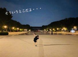 こんばんは♪ 先日、夜の上野公園をお散歩した時に友達に「写真…