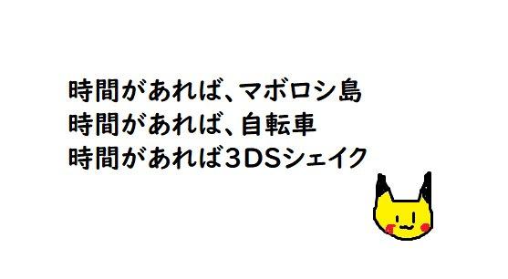 04/16のツイート画像