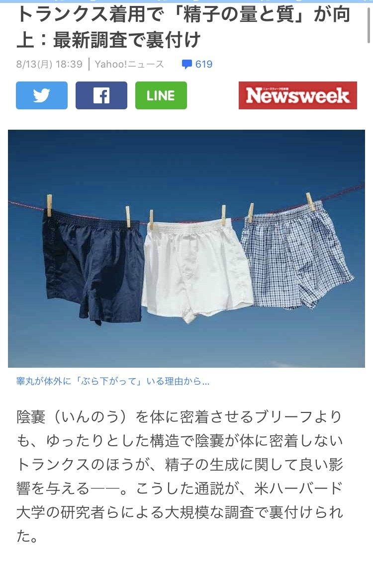 08/14のツイート画像