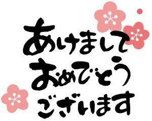 01/08のツイート画像
