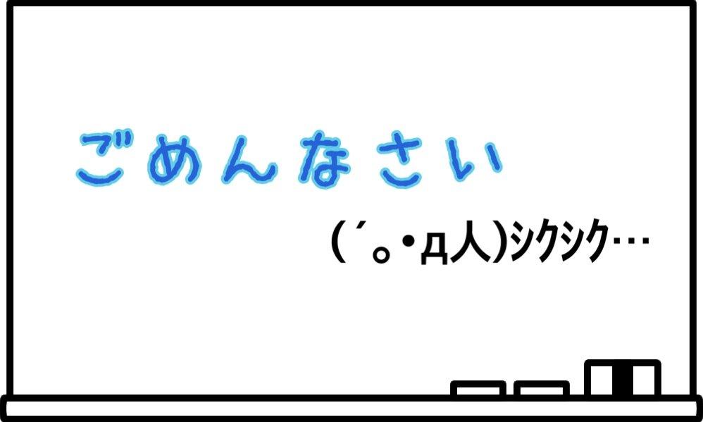 10/15のツイート画像
